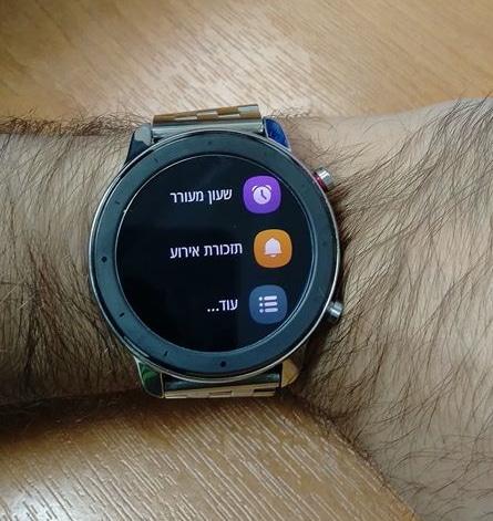 שעון חכם Amazfit GTR 47mm