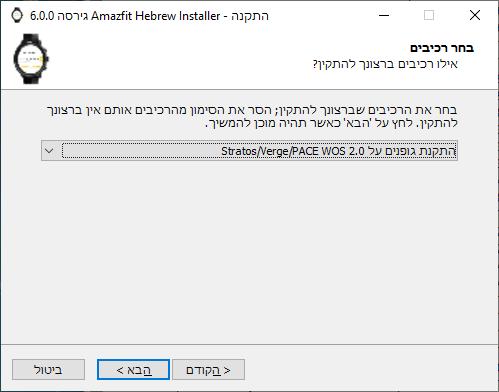 Hebrew 2