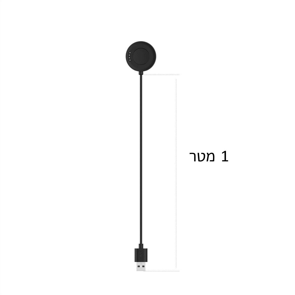 1meter