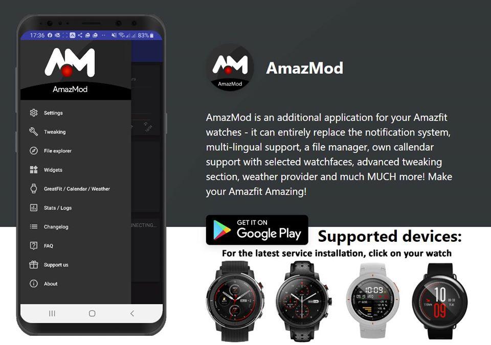 תמיכה בעברית באמצעות AmazMod