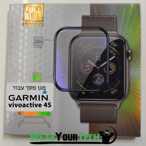 מגן Garmin Vivoactive 4S